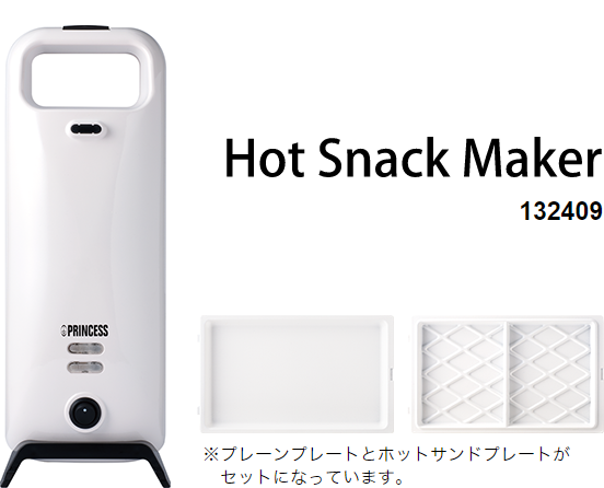 Hot Snack Maker