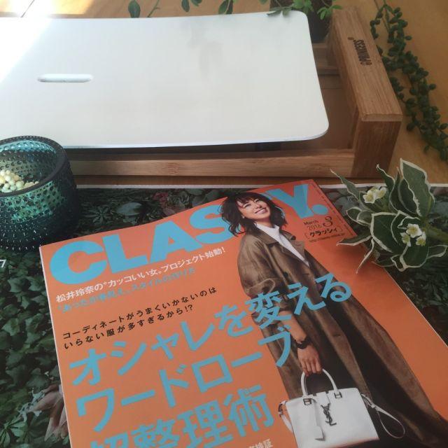 女性ファッション誌 CLASSY 3月号(1/28発売) で紹介されました