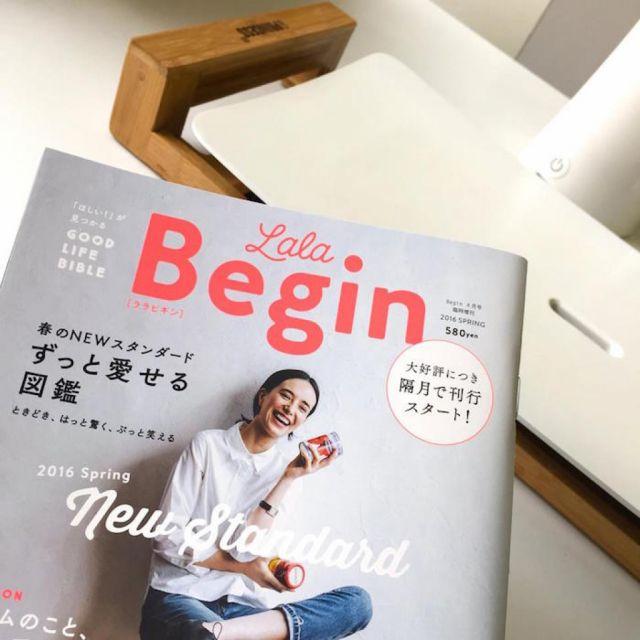 LaLaBegin4月号臨時増刊に掲載されました。