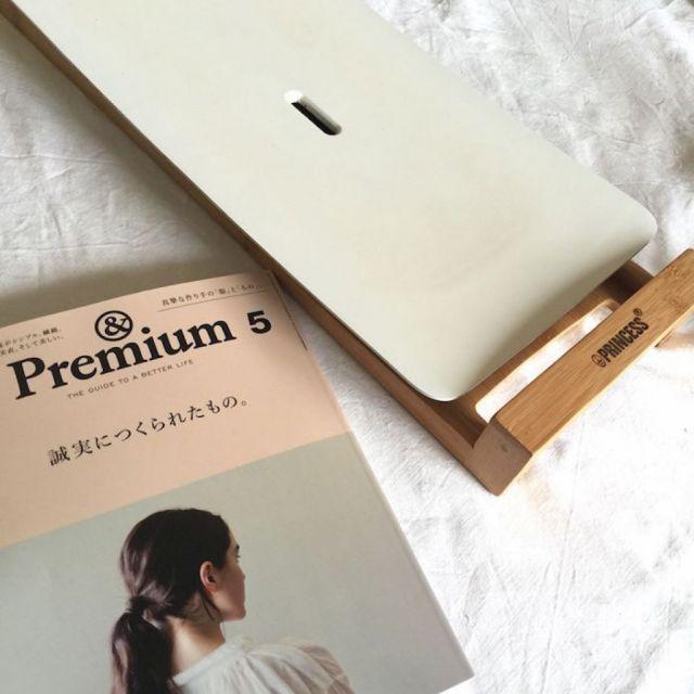 &Premium(アンドプレミアム)5月号に掲載されました。