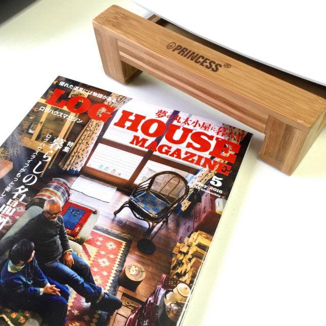 LOG HOUSE MAGAZINE(ログハウスマガジン)5月号に掲載されました。