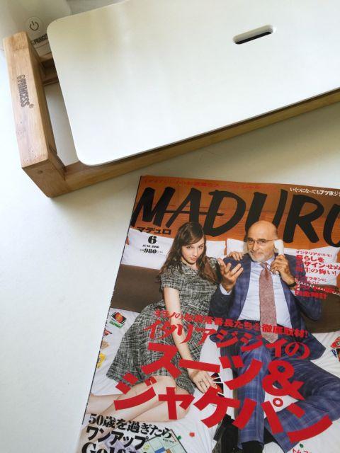 MADURO 6月号に掲載されました。