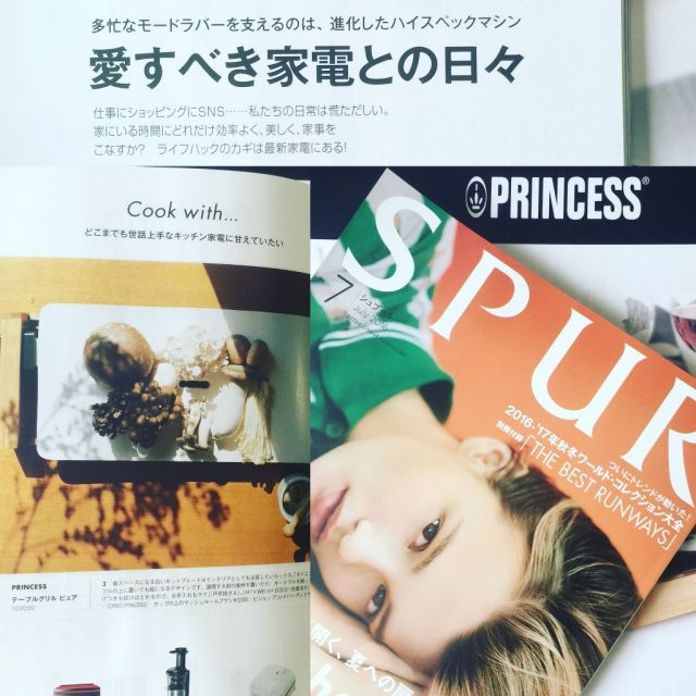 「SPUR」7月号 に掲載されました。