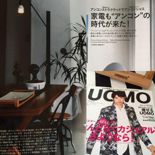 「UOMO」7月号 に掲載されました。