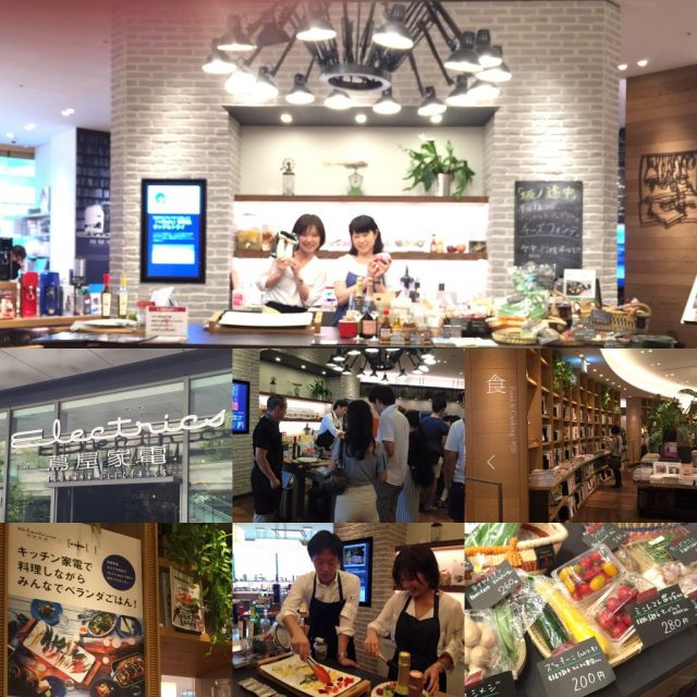 蔦屋家電二子玉川 にてデモンストレーションを行いました。