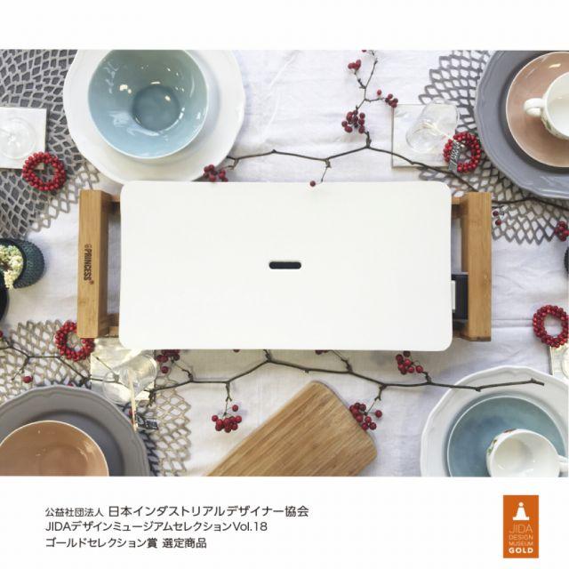 テーブルグリルピュアがゴールドセレクション賞を受賞!!