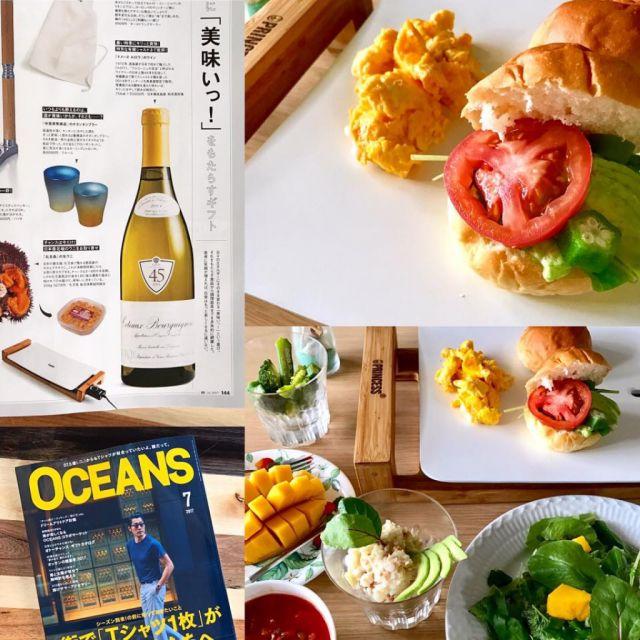 OCEANS 7月号に テーブルグリルピュアが掲載されました