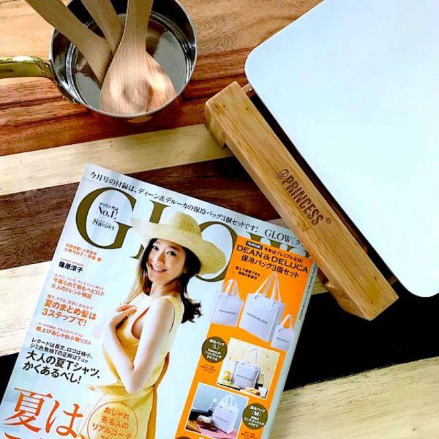 PRINCESS テーブルグリルピュア が GLOW 8月号に掲載されました。