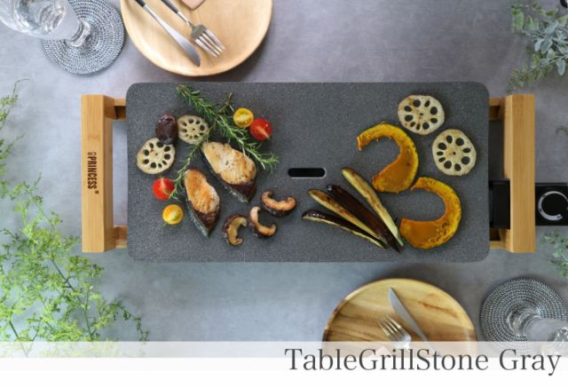Table Grill Stone  /テーブルグリル ストーン  Gray Black White 予約受付開始!