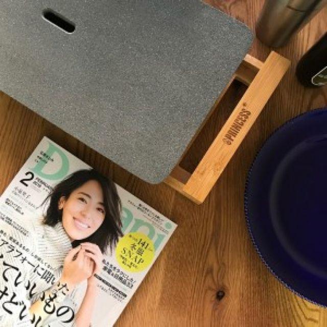 Domani 2018.2月号 に テーブルグリルストーンが掲載されました。