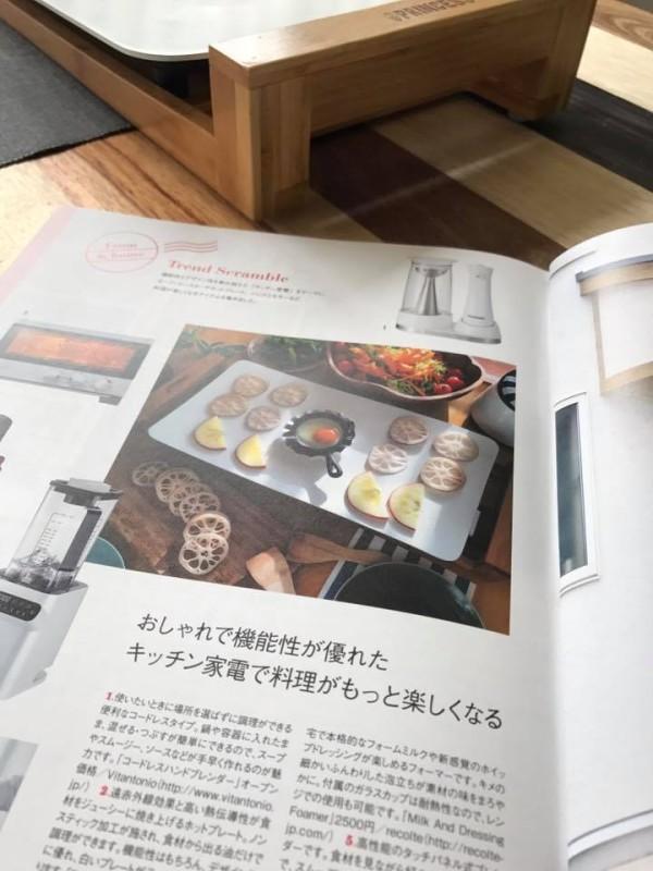 テーブルグリルピュア/PRINCESS/&home(アンドホーム)