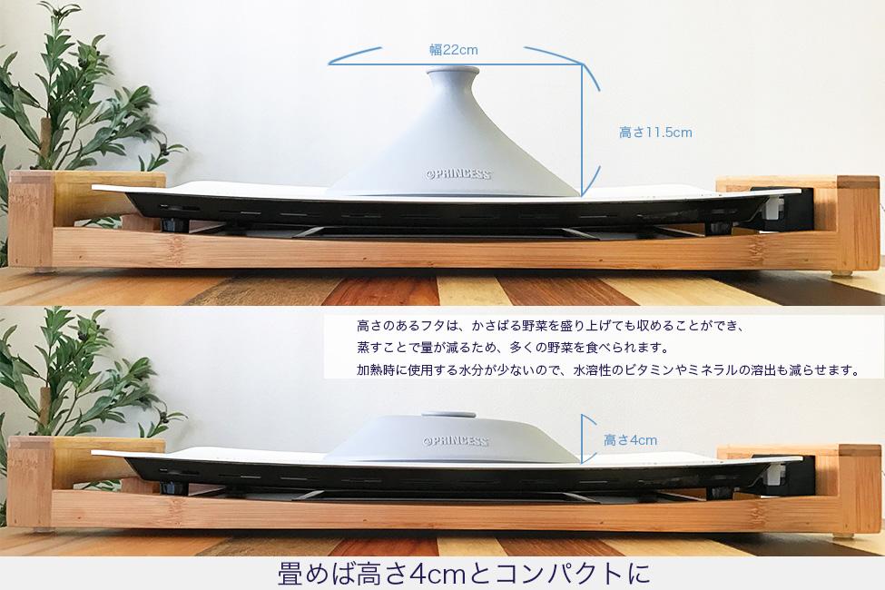 LID&STOPPER/テーブルグリルピュア