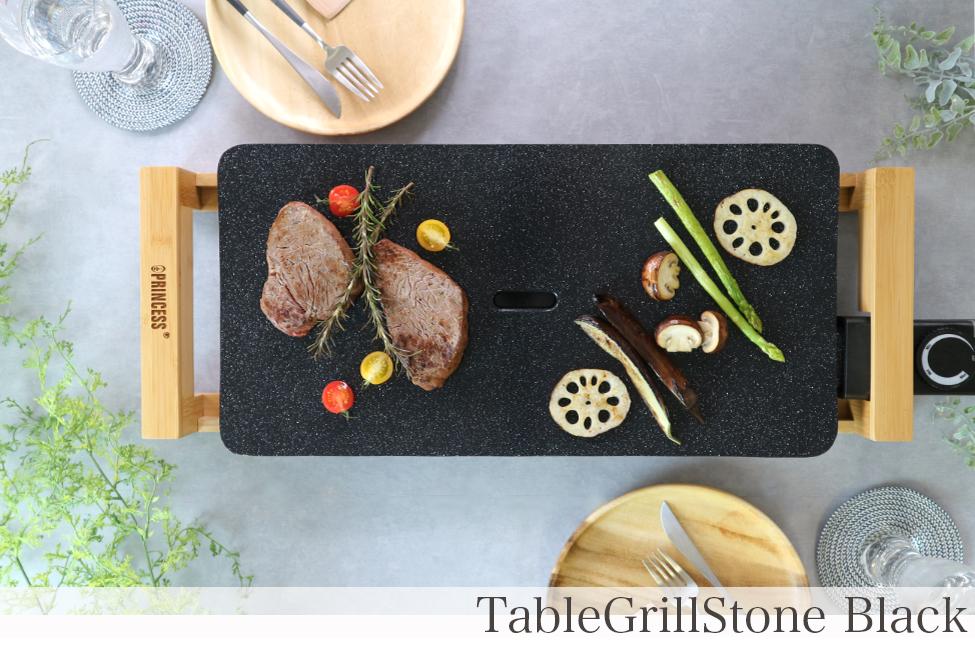 テーブルグリルストーン ブラック/tablegrillstone black